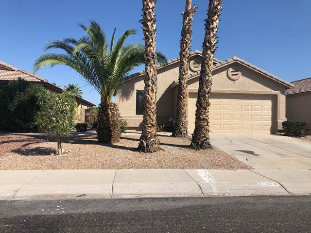 11314 W Amber Trail, Surprise, AZ 85378 (MLS #6137712) :: Klaus Team Real Estate Solutions
