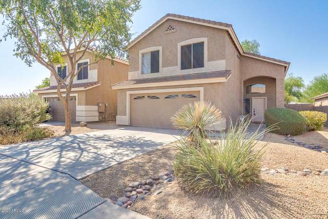 1348 S Heritage Drive, Gilbert, AZ 85296 (MLS #6138064) :: Yost Realty Group at RE/MAX Casa Grande