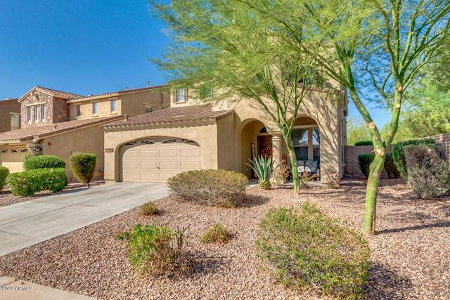 12110 W Lone Tree Trail, Peoria, AZ 85383 (MLS #6138107) :: My Home Group