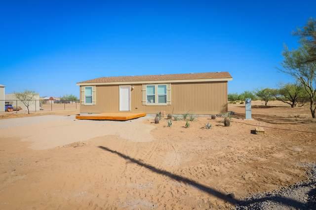 22606 W Myers Street, Wittmann, AZ 85361 (MLS #6138730) :: Dave Fernandez Team | HomeSmart