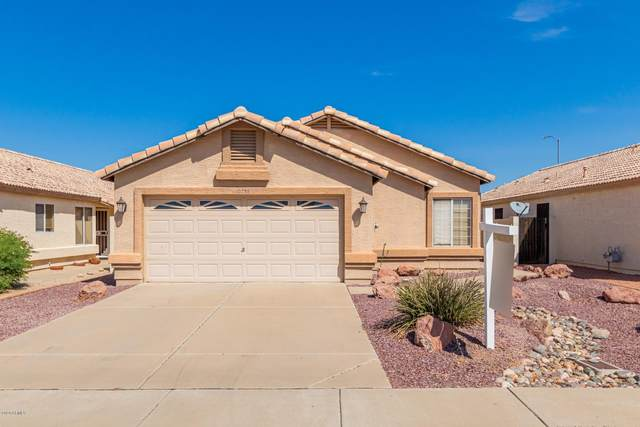 10756 W Beaubien Drive, Sun City, AZ 85373 (MLS #6138944) :: Power Realty Group Model Home Center