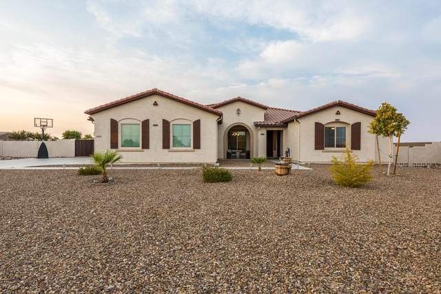 15830 W Cheryl Court, Waddell, AZ 85355 (MLS #6139135) :: The Everest Team at eXp Realty