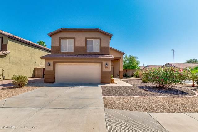 14925 W Lamoille Drive, Surprise, AZ 85374 (MLS #6139152) :: The Garcia Group