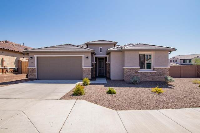 7339 W Bajada Road, Peoria, AZ 85383 (MLS #6139536) :: Brett Tanner Home Selling Team