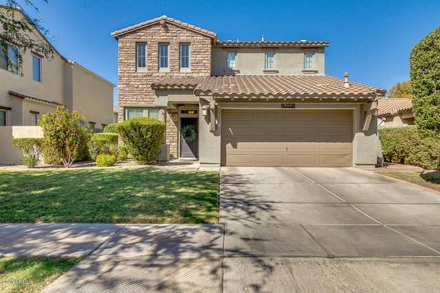 4258 E Lexington Avenue, Gilbert, AZ 85234 (MLS #6140069) :: The Property Partners at eXp Realty