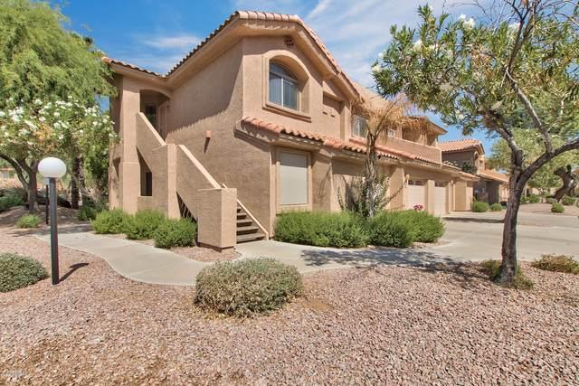 5450 E Mclellan Road #228, Mesa, AZ 85205 (#6140115) :: Luxury Group - Realty Executives Arizona Properties