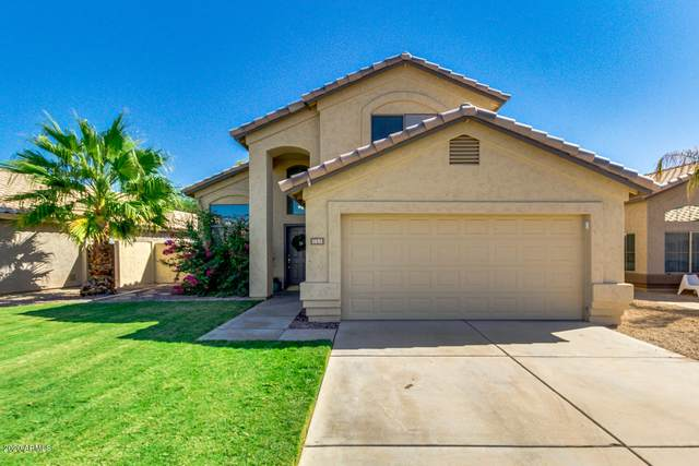 1651 E Tremaine Avenue, Gilbert, AZ 85234 (MLS #6140201) :: Dave Fernandez Team | HomeSmart