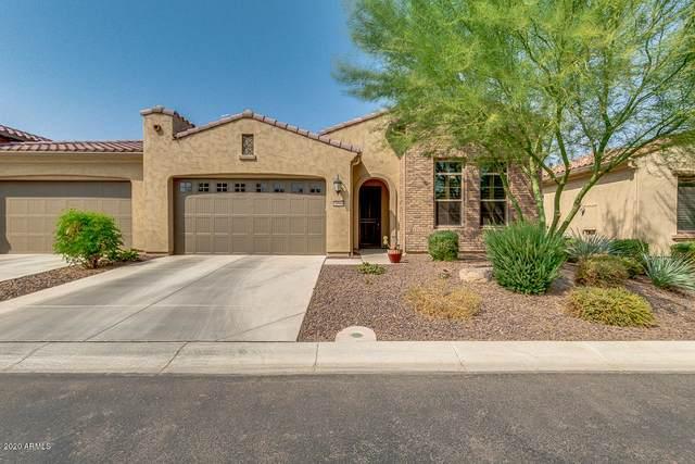 16944 W Granada Road, Goodyear, AZ 85395 (MLS #6140246) :: Devor Real Estate Associates