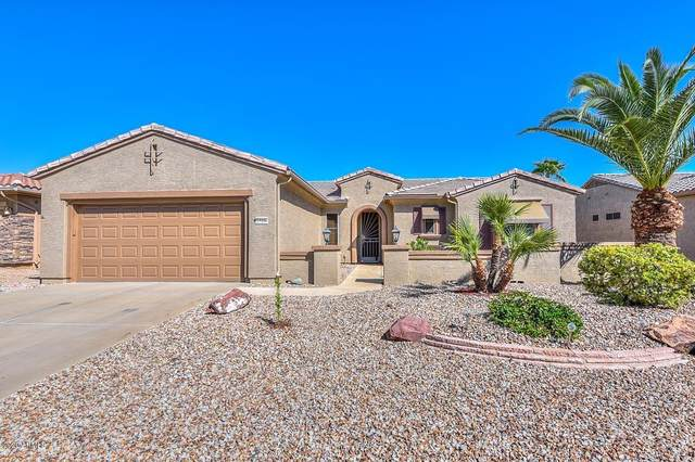 15106 W Home Run Drive, Surprise, AZ 85374 (MLS #6140772) :: The Ellens Team