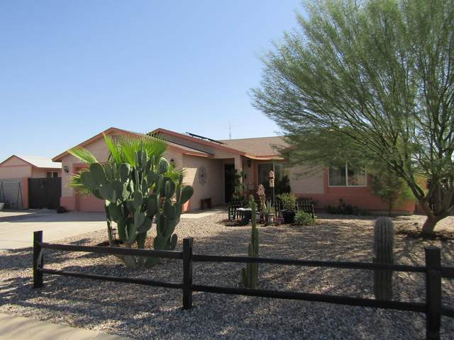 12383 W Obregon Drive, Arizona City, AZ 85123 (MLS #6141284) :: The Riddle Group