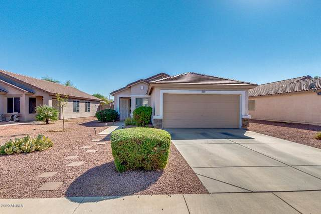15039 W Redfield Road, Surprise, AZ 85379 (MLS #6141591) :: My Home Group