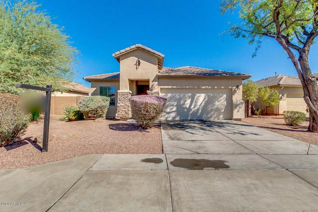 7821 S 68TH Drive, Laveen, AZ 85339 (MLS #6142530) :: John Hogen | Realty ONE Group
