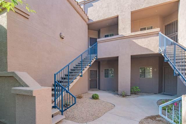 11680 E Sahuaro Drive #2024, Scottsdale, AZ 85259 (#6143273) :: Luxury Group - Realty Executives Arizona Properties