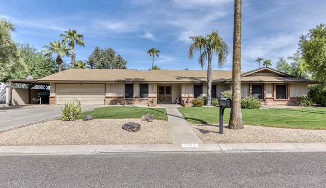 5624 E Wethersfield Road, Scottsdale, AZ 85254 (MLS #6144110) :: D & R Realty LLC