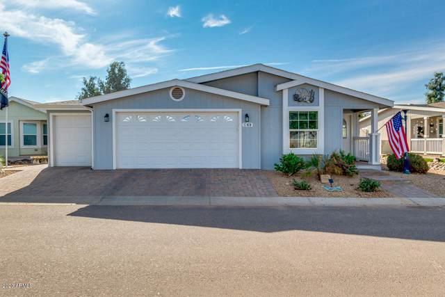 11201 N El Mirage Road G49, El Mirage, AZ 85335 (MLS #6144283) :: Conway Real Estate