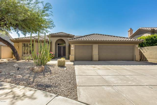 12329 E Altadena Avenue, Scottsdale, AZ 85259 (MLS #6145066) :: The Ellens Team