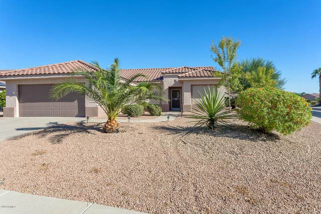 20405 N Kino Drive, Surprise, AZ 85374 (MLS #6145588) :: Arizona Home Group