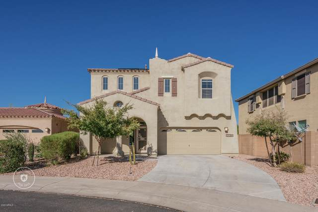12094 W Lone Tree Trail, Peoria, AZ 85383 (MLS #6147010) :: Long Realty West Valley