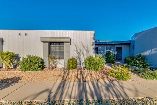 10532 W Palmeras Drive, Sun City, AZ 85373 (MLS #6147037) :: Maison DeBlanc Real Estate