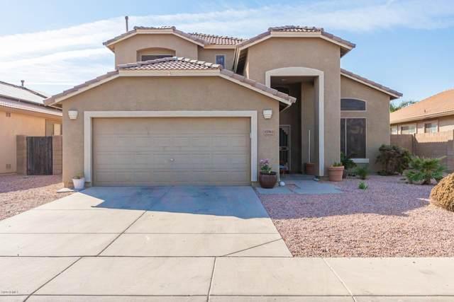 15961 W Ventura Street, Surprise, AZ 85379 (MLS #6147046) :: Sheli Stoddart Team | M.A.Z. Realty Professionals