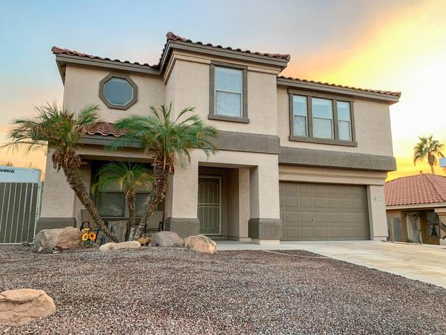 10557 W Sands Drive, Peoria, AZ 85383 (MLS #6147574) :: D & R Realty LLC