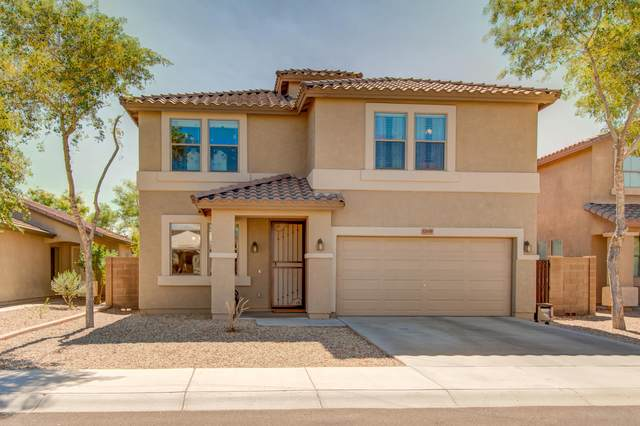 12039 W Louise Court, Sun City, AZ 85373 (MLS #6148621) :: Openshaw Real Estate Group in partnership with The Jesse Herfel Real Estate Group