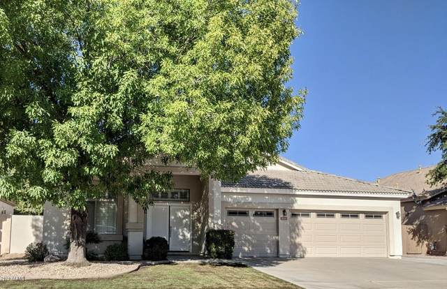 8004 W Yukon Drive, Peoria, AZ 85382 (MLS #6148898) :: Long Realty West Valley