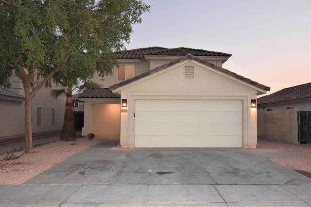 11833 W Poinsettia Drive W, El Mirage, AZ 85335 (MLS #6149094) :: NextView Home Professionals, Brokered by eXp Realty