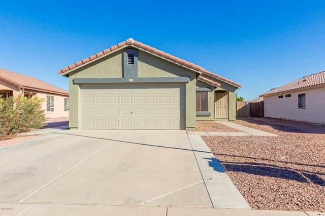 15032 W Ventura Street, Surprise, AZ 85379 (MLS #6149598) :: The Carin Nguyen Team