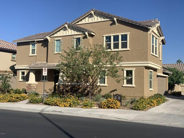 7512 E Flower Avenue, Mesa, AZ 85208 (MLS #6149983) :: The J Group Real Estate | eXp Realty