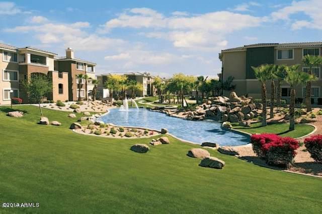 5345 E Van Buren Street #126, Phoenix, AZ 85008 (MLS #6150110) :: Walters Realty Group