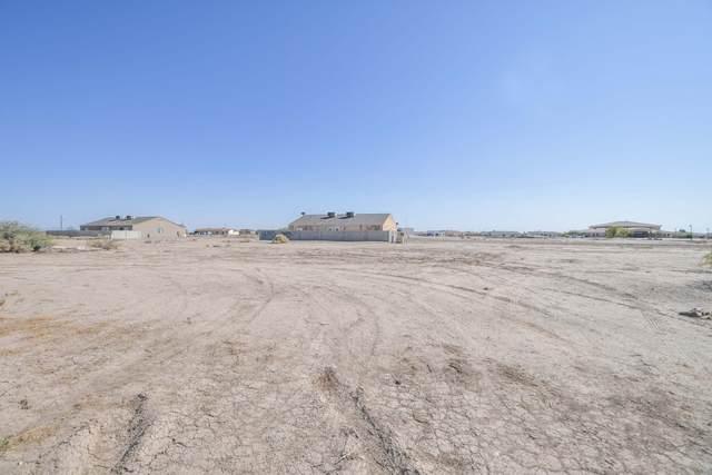8281 W Serena Drive, Arizona City, AZ 85123 (MLS #6150553) :: Devor Real Estate Associates