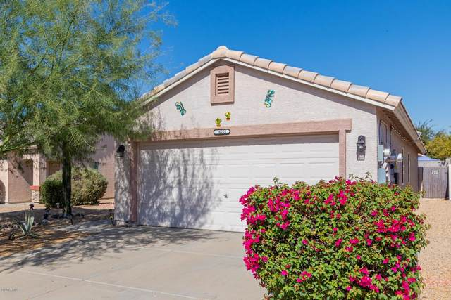 16222 W Sierra Street, Goodyear, AZ 85338 (MLS #6151118) :: The J Group Real Estate | eXp Realty