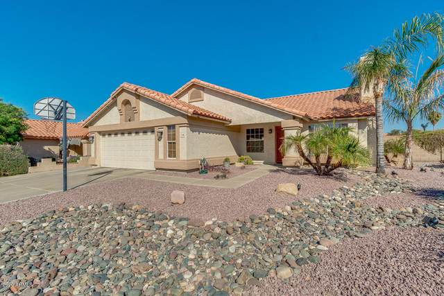 7530 W Calavar Road, Peoria, AZ 85381 (MLS #6151227) :: neXGen Real Estate