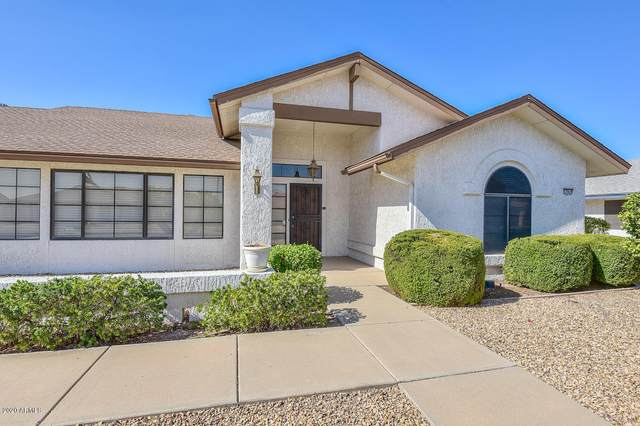 17610 N Bobwhite Drive, Sun City West, AZ 85375 (MLS #6151449) :: My Home Group