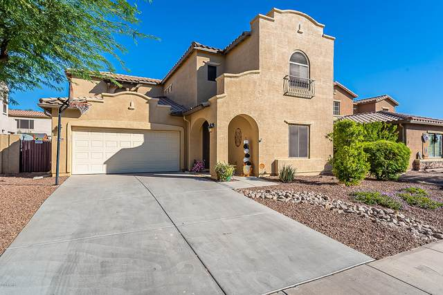 16198 W Mercer Lane, Surprise, AZ 85379 (MLS #6151572) :: Yost Realty Group at RE/MAX Casa Grande