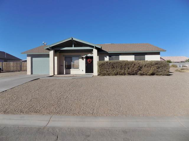 11702 W Cabrillo Drive, Arizona City, AZ 85123 (MLS #6151591) :: The Riddle Group