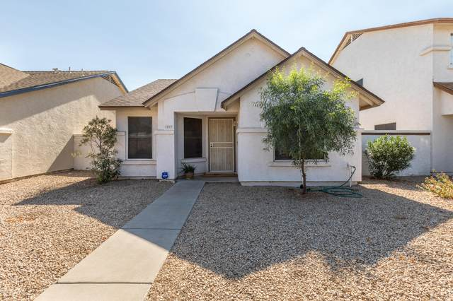 6809 W Aire Libre Avenue, Peoria, AZ 85382 (MLS #6151737) :: RE/MAX Desert Showcase