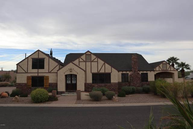 8230 N 16TH Street, Phoenix, AZ 85020 (MLS #6151752) :: Sheli Stoddart Team | M.A.Z. Realty Professionals