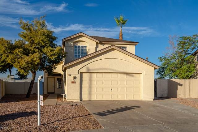 7358 W Sanna Street, Peoria, AZ 85345 (MLS #6151812) :: RE/MAX Desert Showcase