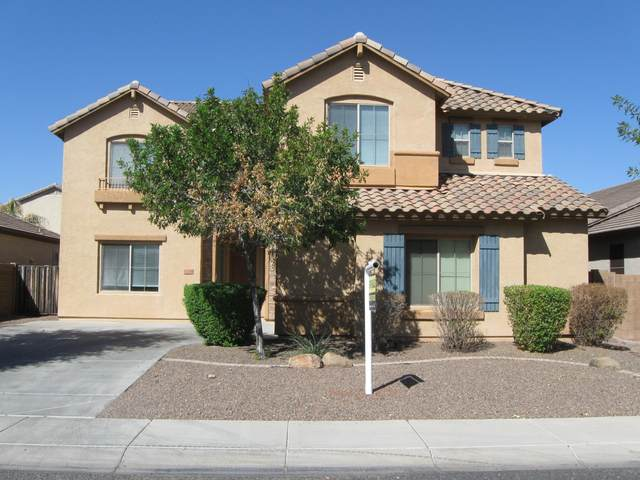 17578 W Marshall Lane, Surprise, AZ 85388 (MLS #6151892) :: RE/MAX Desert Showcase