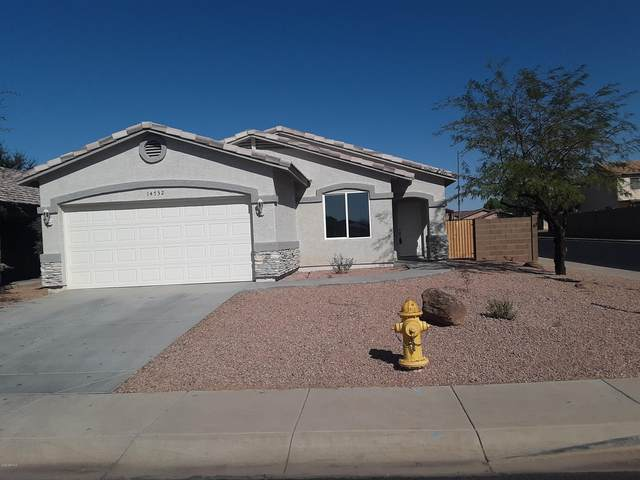 14732 W Hearn Road, Surprise, AZ 85379 (MLS #6152265) :: Conway Real Estate