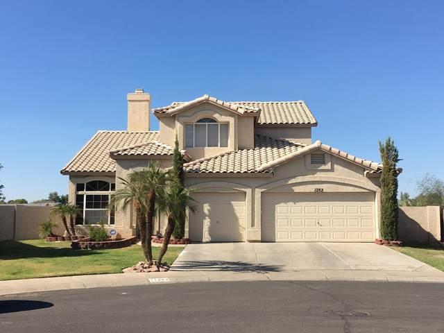 1282 N Ithica Street, Gilbert, AZ 85233 (MLS #6152421) :: My Home Group