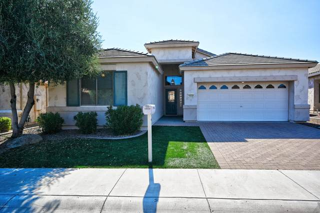 18225 W Spencer Drive, Surprise, AZ 85374 (MLS #6152465) :: The Riddle Group