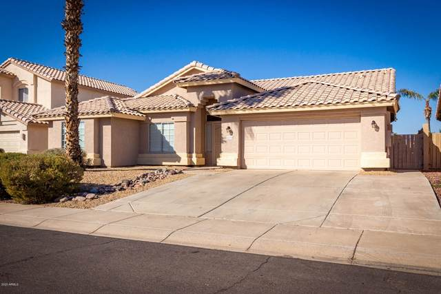 8530 W Caribbean Lane, Peoria, AZ 85381 (MLS #6152503) :: CANAM Realty Group