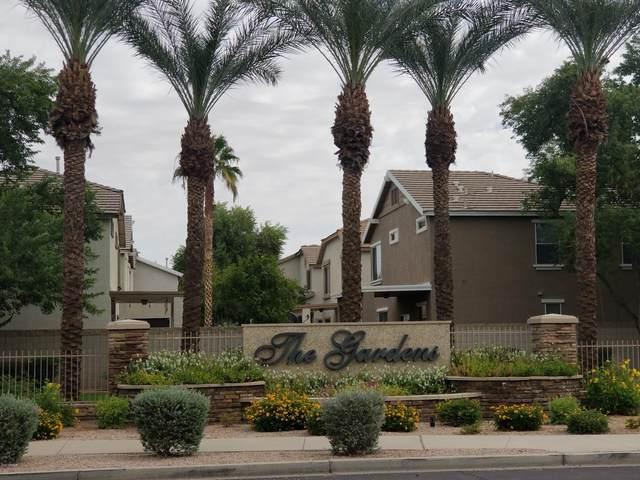 4122 E Jasper Drive, Gilbert, AZ 85296 (MLS #6152508) :: My Home Group
