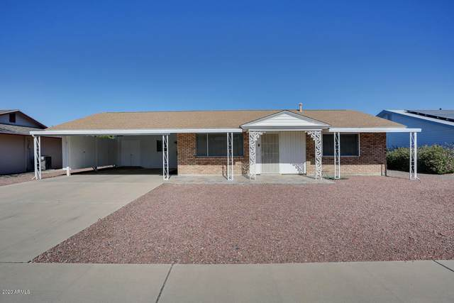 10022 W Audrey Drive, Sun City, AZ 85351 (MLS #6152681) :: The Carin Nguyen Team