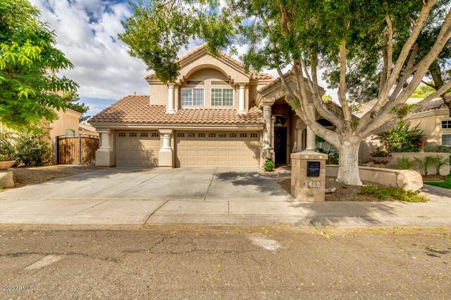 1410 N Cliffside Drive, Gilbert, AZ 85234 (MLS #6152718) :: Klaus Team Real Estate Solutions