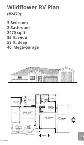32612 N 167TH Avenue, Surprise, AZ 85387 (MLS #6152744) :: neXGen Real Estate