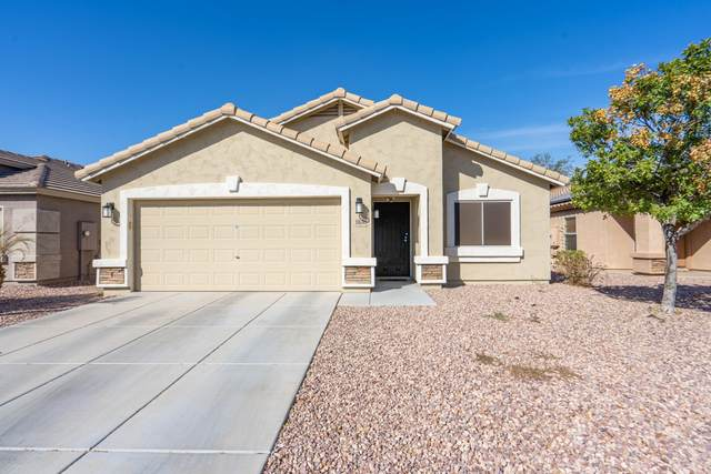 11630 W Retheford Road, Youngtown, AZ 85363 (MLS #6152908) :: Service First Realty